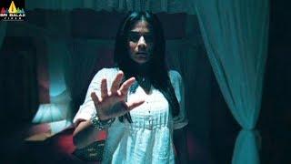 Charulatha Movie Priyamani Scary Scene   Latest Telugu Scenes   Sri Balaji Video - SRIBALAJIMOVIES