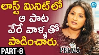 Singer Vijayalakshmi Exclusive Interview Part #8 | Dialogue With Prema | Celebration Of Life - IDREAMMOVIES