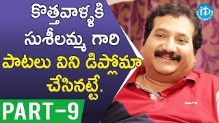 Singer Mano Exclusive Interview - Part #9    Koffee With Yamuna Kishore - IDREAMMOVIES