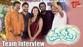 Premam Movie Team Interview   Naga Chaitanya, Shruti Haasan   #Premam - TELUGUONE