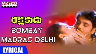 Bombay Madras Delhi | Rakshakudu Movie Songs || Nagarjuna, Sushmita Sen || A R Rahman - ADITYAMUSIC