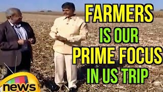 Welfare of the farmers is Our Prime focus, Says Chandrababu in US Trip | Mango News - MANGONEWS