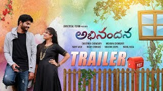 Abhinandana Telugu Short Film Trailer | Chaithanya Chowdary | Midhuna Chowdary | - YOUTUBE