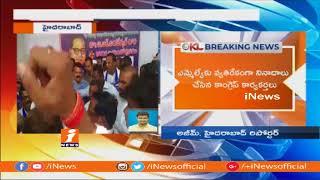 MLA Madhavaram Krishna Rao Argue With Sarve Satyanarayana | Ambedkar Jayanti Celebrations | iNews - INEWS