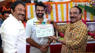 Sai Dharam Tej - VV Vinayak movie launch || C Kalyan || Akula Siva || Indiaglitz Telugu - IGTELUGU