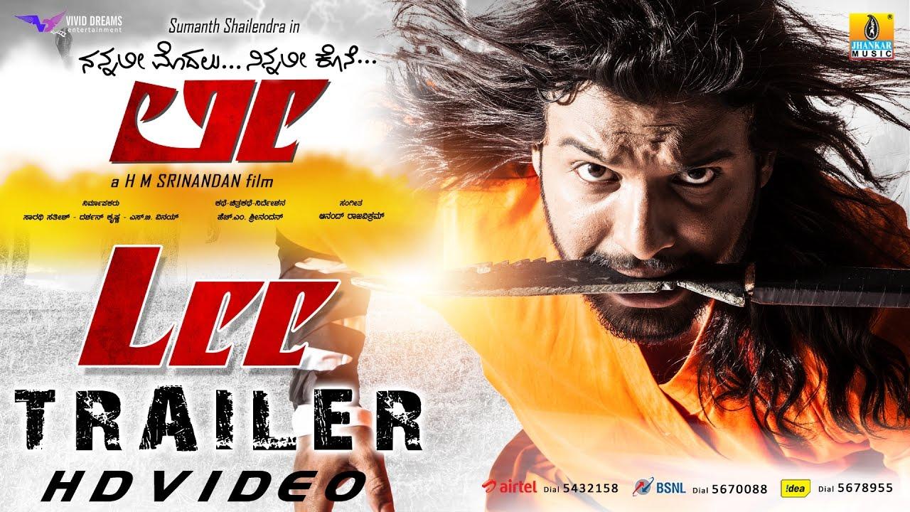 Lee (2016) Kannada Movie Trailer