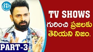 Actor Hritesh About His Opinion On TV Shows   Soap Stars With Anitha   iDream Movies - IDREAMMOVIES