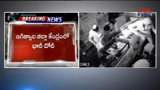 Massive Cell Phones Theft in Cell Phone Shop in Jagtial | 60 Lakhs Money Loss | CVR NEWS - CVRNEWSOFFICIAL