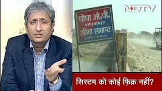 Prime Time With Ravish Kumar, July 13, 2018 - NDTV