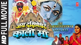 Jai Dakshineshwar Kali Maa - Watch Full Movie