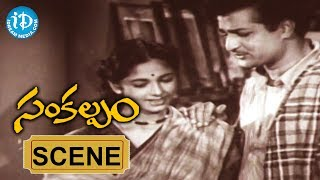 Sankalpam Movie Scenes - NTR Comedy || Relangi || Ramana Reddy || Vijayalaxmi - IDREAMMOVIES
