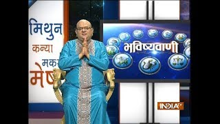 Bhavishyavani | July 21, 2018 ( Full ) - INDIATV