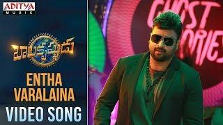 Entha Varalaina Video Song | Balakrishnudu Video Songs | Nara Rohit, Regina Cassandra - ADITYAMUSIC