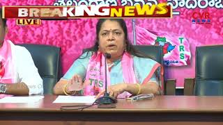 TRS Leader Gundu Sudharani Comments on Konda Surekha | CVR News - CVRNEWSOFFICIAL