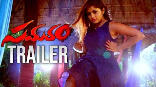 Samaram Movie Theatrical Trailer | Latest Telugu Movie Trailers New - TFPC
