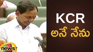 KCR Swearing-in Ceremony as First Chief Minister of Telangana State 2014 | KCR News | Mango News - MANGONEWS