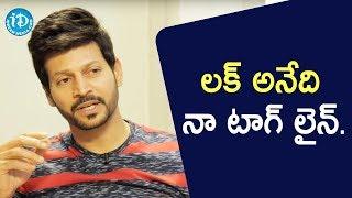 లక్ అనేది నా టాగ్ లైన్. - TV Artist Vasudev || Soap Stars With Anitha - IDREAMMOVIES