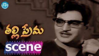 Thalli Prema Movie Scenes - Lalitha Parents Goes To NTR House || NTR, Savitri - IDREAMMOVIES