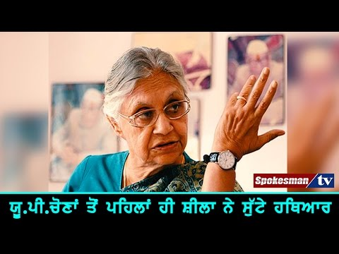 <p>sheila dixit withdrawl her candidature from congress</p>