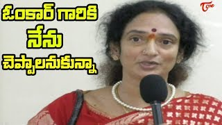 Shyamala Devi  About Raju Gari Gadhi 2 Movie - TELUGUONE