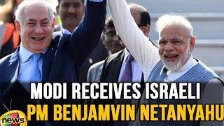 PM Modi Receives Israeli PM Benjamvin Netanyahu at Delhi airport | MangoNews - MANGONEWS
