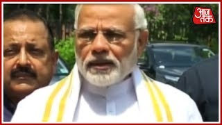 Ready For Any Discussion Says PM Modi While Addressing Media Before Monsoon Session - AAJTAKTV
