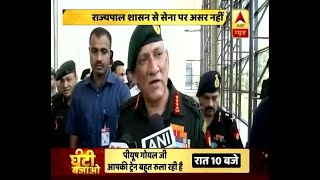 Master Stroke: Imposition of Governor's Rule in J-K won't affect operations: Army Chief - ABPNEWSTV
