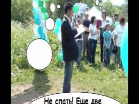 Молодежный сабантуй в Москве