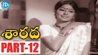 Sarada Full Movie Part 12 || Sobhan Babu, Sharada, Jayanthi || K Viswanath || K Chakravarthy - IDREAMMOVIES