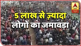 Ram Mandir: More than 5 lakh people expected to arrive in Delhi - ABPNEWSTV