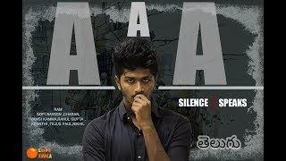 AAA | New Telugu Shortfilm 2018 | Laddu Kavala - YOUTUBE