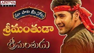 "Srimanthuda Full Song With Telugu Lyrics || ""మా పాట మీ నోట"" || Mahesh Babu, Shruthi Hasan - ADITYAMUSIC"