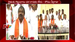 BJP Leader Somu Veerraju Fires on AP Govt over Corruption in Departments || NTV - NTVTELUGUHD
