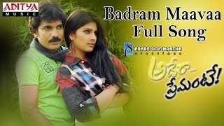Badram Maavaa Full Song II Adera Premante Movie II hivaram, Nagendra Babu - ADITYAMUSIC