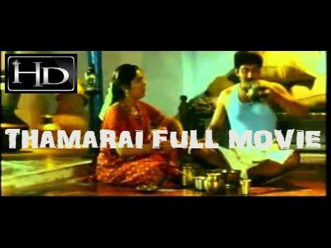Thamarai│Full Tamil Movie│Napoleon, Rupini, Rajresh, S A Chander