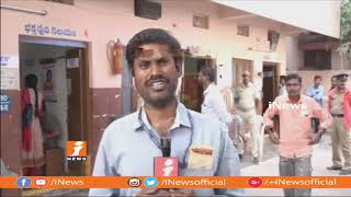 Telangana Assembly Elections | Voting Percentage May Increase in Kukatpally This Time | iNews - INEWS
