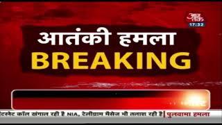राजौरी में LoC के पास विस्फोट, मेजर शहीद - AAJTAKTV