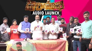 Jwalamukhi Audio Cd Launch  | M. Hari Shanker | S. Rajkiran | Harsha, Ritu Biradari, Tejareddy - ADITYAMUSIC