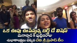 Rockstar Devi Sri Prasad Superb Wishes To Mega Star Chiranjeevi | IndiaGlitz Telugu - IGTELUGU
