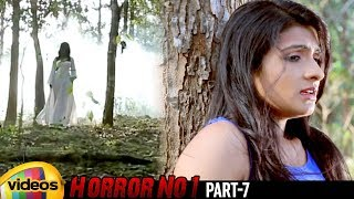 Horror No 1 Latest Telugu Movie HD | Ajith | Roopa Sree | Neha Patil | Harish | Part 7 |Mango Videos - MANGOVIDEOS