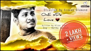 One Side Love | Broken Story | Sravan Diamond | Samajam TV | - YOUTUBE
