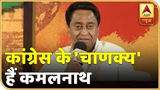 I am not a chief ministerial candidate, Kamal Nath tells ABP News - ABPNEWSTV