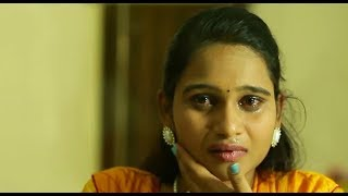 Casting Couch - Latest Telugu Short Film 2019 - YOUTUBE