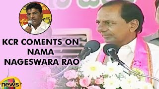 KCR Comments on Nama Nageswara TDP Leader in Khammam Constituency | KCR Latest Speech | Mango News - MANGONEWS