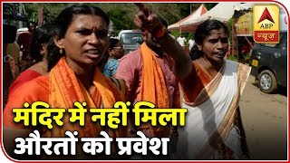 Top News: Watch top 25 news of the day - ABPNEWSTV
