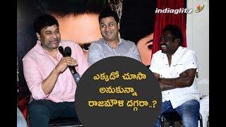 Chiranjeevi launches Juvva movie teaser || Trikoti || Ranjith || Palak Lalwani - IGTELUGU
