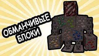��� ���� ���� ���� ���������! (Minecraft ����)