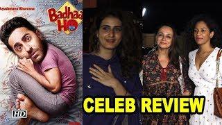 """Badhai Ho"" CELEB REVIEW | Ayushmann Khurrana, Sanya Malhotra - BOLLYWOODCOUNTRY"