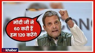 Rafale Deal: राफेल मामले पर BJP-Congress का Press Conference का खेल - ITVNEWSINDIA