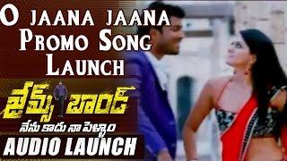 O jaana jaana Promo Song Launch - James Bond Movie Audio Launch || Allari Naresh, Sakshi Chaudhary - ADITYAMUSIC